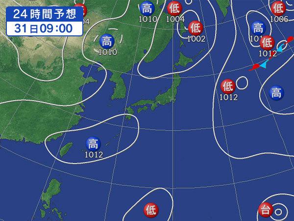 次の台風ができそうです!